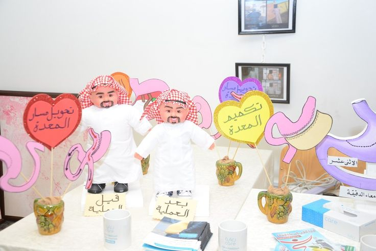 اقبال كبير علي فاعليات اليوم العالمي للكلي و مكافحة السمنة بمستشفي رعاية الوطني  #رعاية_صحية_أكثر_إنسانية  #الرعاية_هدفنا  #مدنية_الرياض #السعودية_الرياض  #تعليق_الدراسه_في_الرياض #riyadh  #السعودية_الرياض  #رعاية_صحية_أكثر_إنسانية