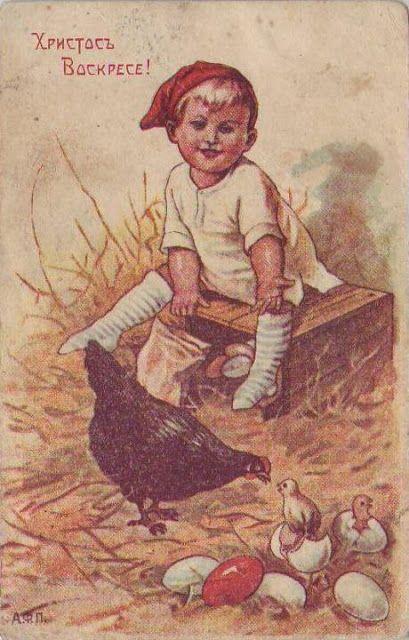 Калейдоскоп : Пасхальные открытки 3