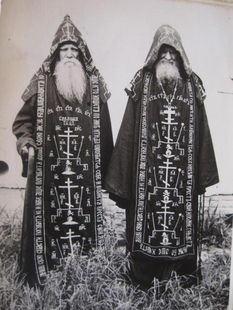 """ Great Schema monks of the Russian Orthodox Church, robed in full habit of the highest degree of Eastern monastic tradition. Origin unknown. """