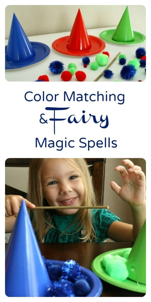 Witch Hat Color Matching (from Fantastic Fun & Learning)