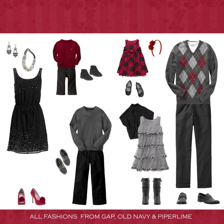 What to wear for Holiday portraits