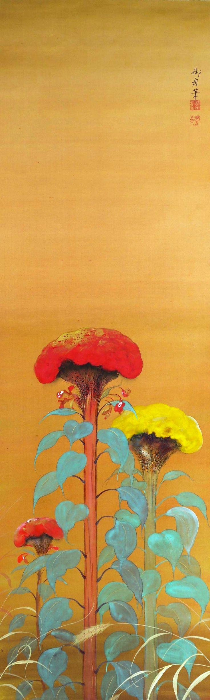 Hayami Gyoshu 速水御舟 (1894-1935), Cockscomb.