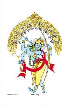 Bapu-Sri Krishna with flute