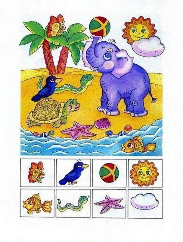Посмотри внимательно на эту открытку и скажи кто на ней спрятался, картинки богов открытки