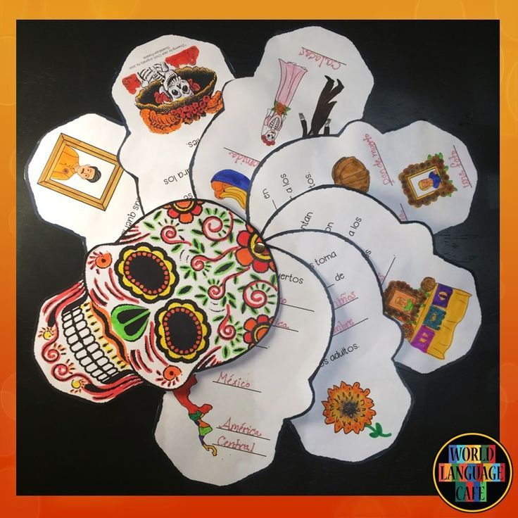 Day of the Dead, Día de los Muertos Skull Mini Book.  Fill in the blank or sentence starters in English and Spanish.