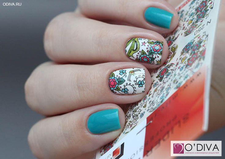 "Milv, слайдер-дизайн ""Узоры N250"" http://odiva.ru/~UdTd2 Milv, лак для ногтей (#36) http://odiva.ru/~mnmhq  #milv #милв #водныенаклейки #наклейкидляногтей #слайдердизайн #наклейкинаногти #дизайнногтей #ногти #идеиманикюра #маникюр"