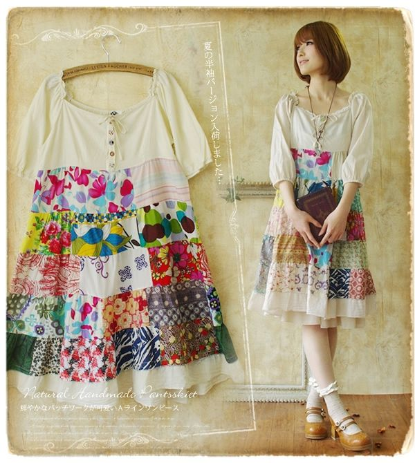 Rakuten: [June 11 0:00 resale] floral design forest girl one piece - 13 [in the summer short-sleeved version] bright luxurious patchwork of the country girly ♪ raglan sleeve relaxedly on cotton flare one piece *【 April 18 new work 】- Shopping Japanese products from Japan
