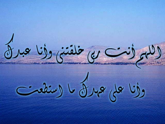 [يارب رضاك والجنة فريق a1830f1d0790329089e4