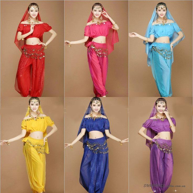 Костюм 4-ка для восточных танцев (шаровары, пояс, блуза, вуаль)
