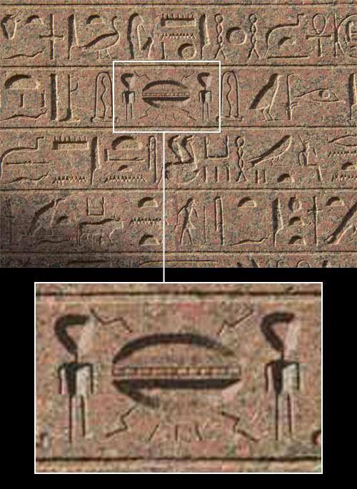 An alien-like figure on each side of what appears to be a UFO.