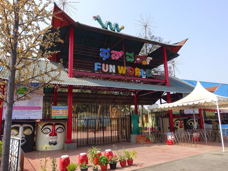 #FunWorldBangalore, World of Entertainment, Once you enter fun world rest is all forgotten. A park with so much to offer, in the heart of #Bangalore City. Rides like the Giant Wheel, the Merry go round, Coloumbus, Break Dance, Parachute, Tora Tora, etc. and the list is never ending. There are rides for the adults and the kids. #amusementpark #fun #holiday