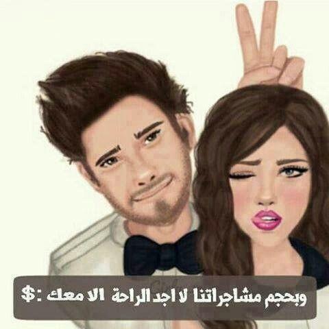 .ههههههههههه علامة النصر دى وراباا ورايا