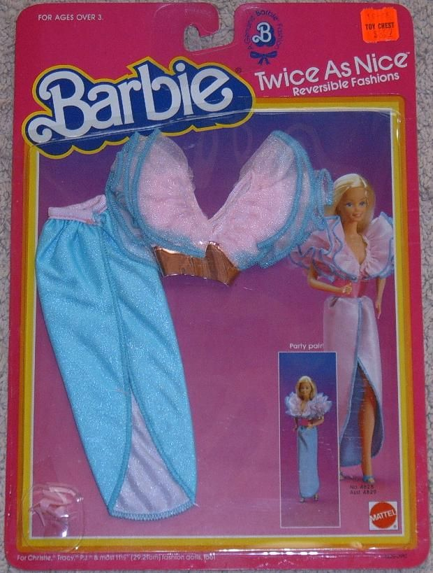 Barbie outfit. Have this one too!