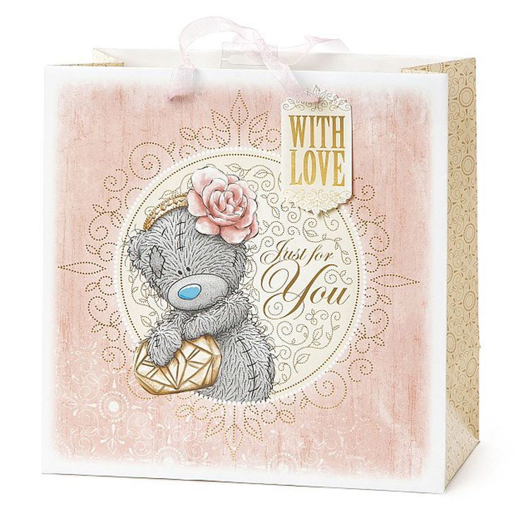 Large Just For You Pink Me to You Bear Gift Bag £3.00