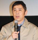 岡村隆史が接触事故所属事務所誠意をもって対応