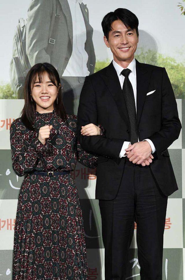 Today's Photo: January 11, 2019 [3] en 2019   Korean