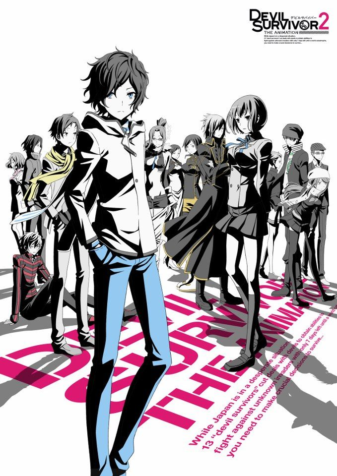 Devil Survivor the Animation 2