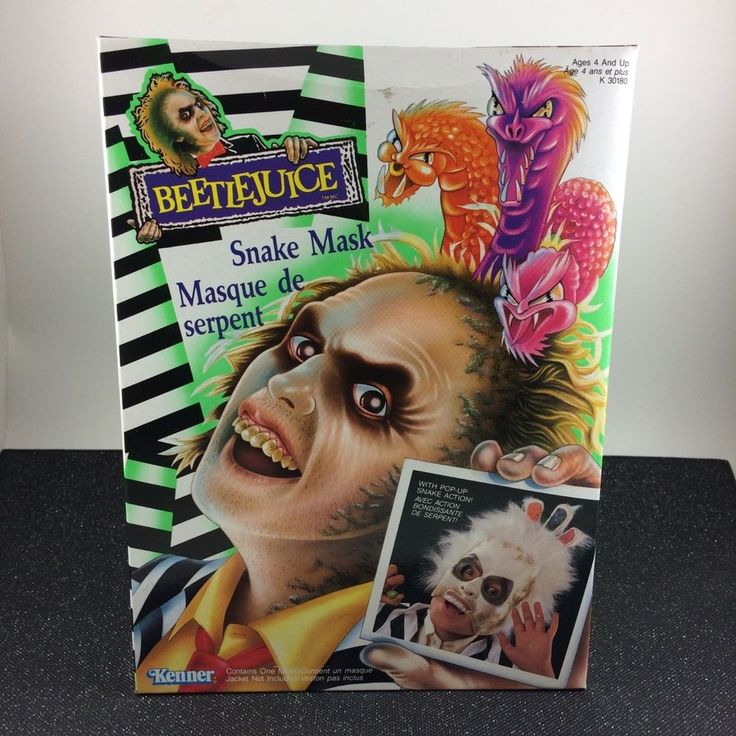 Vintage 90s #Beetlejuice mask with a pop-up snake feature! #TimBurton