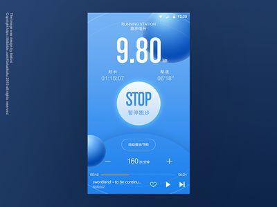 running music station appx2