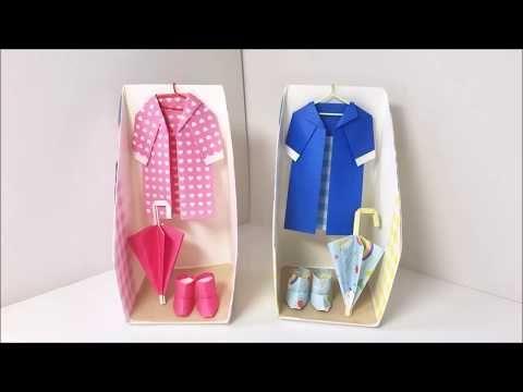 【折り紙】雨の日のお出かけセット(レインコート、かさ、長靴) - YouTube