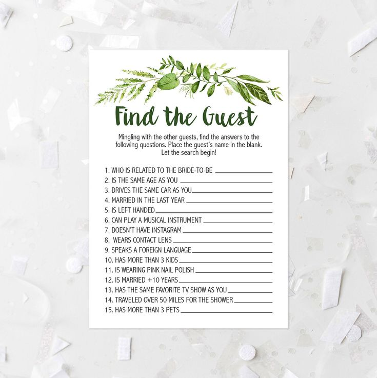 Greenery Find The Guest Game Printable Green Foliage