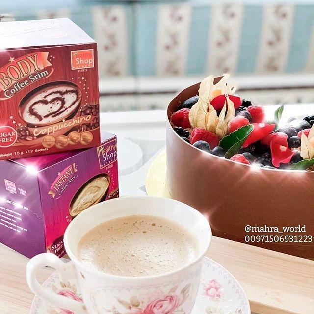 New The 10 Best Workout Ideas Today With Pictures قهوة التنحيف السحرية قهوة فريدة مستخرجة من أجود أنواع البن العربي خلط Tableware Coffee Glassware