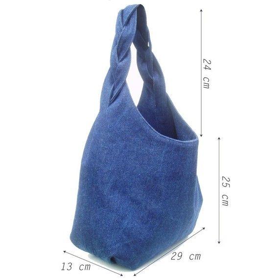 Plaited hobo bag (inspiring)