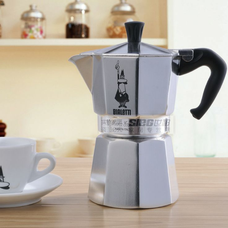 25 best bialetti coffee percolator images on Pinterest | Coffee ...