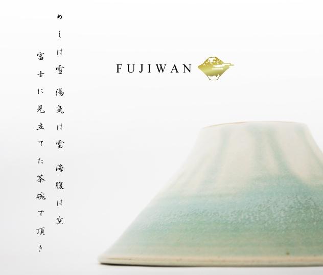 Floyd FUJIWAN   フロイド フジワン