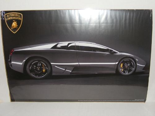 Lamborghini - Grey Sideview - 36x24 Poster - http://aimcollectibles.blogspot.com/2011/07/poster-lamborghini-grey-sideview-36x24.html