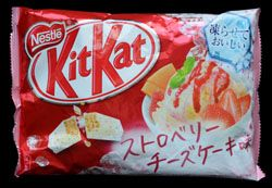 http://candycritic.org/kit kat cool strawberry.htm