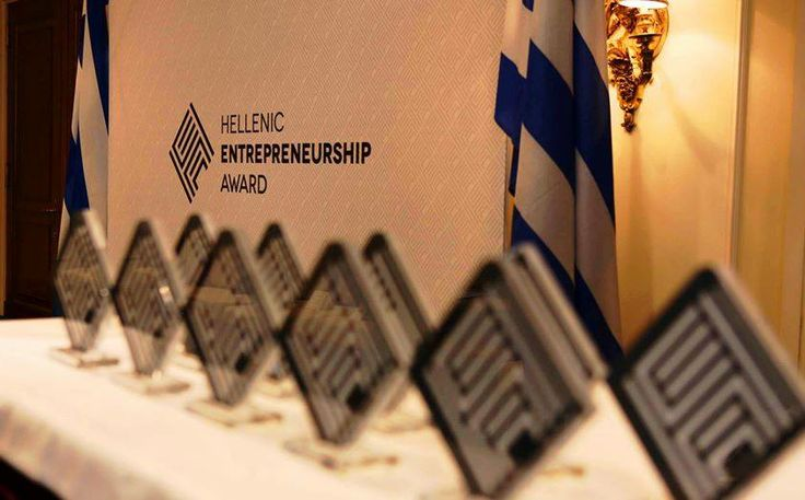 Anassa Organics: μία από τους τέσσερις νικητές του Ελληνικού Βραβείου Επιχειρηματικότητας 2014.   http://www.hellenicaward.com/news.php  http://www.anassaorganics.com