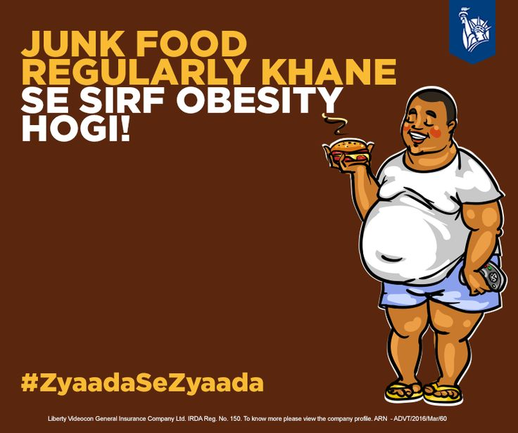 Have you tried being obese?  #ZyaadaSeZyaada it'll only invite a disease. Seems like a lot of fun, right?