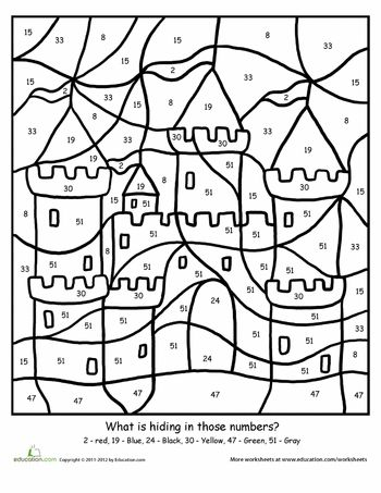 Worksheets: Color By Number: Sand Castle