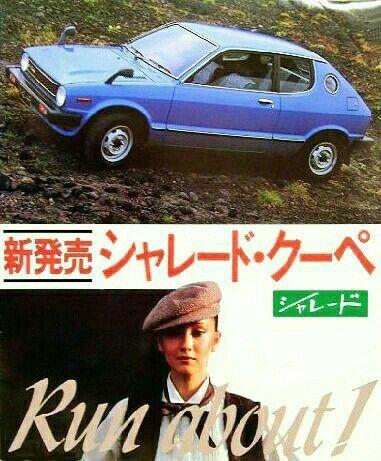 Daihatsu SharadeCoupe