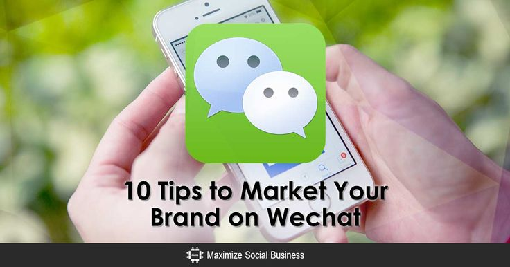 Going into the Chinese market with social media? Want an advantage? Here are 15 WeChat marketing tips to market your brand and business on WeChat in China.