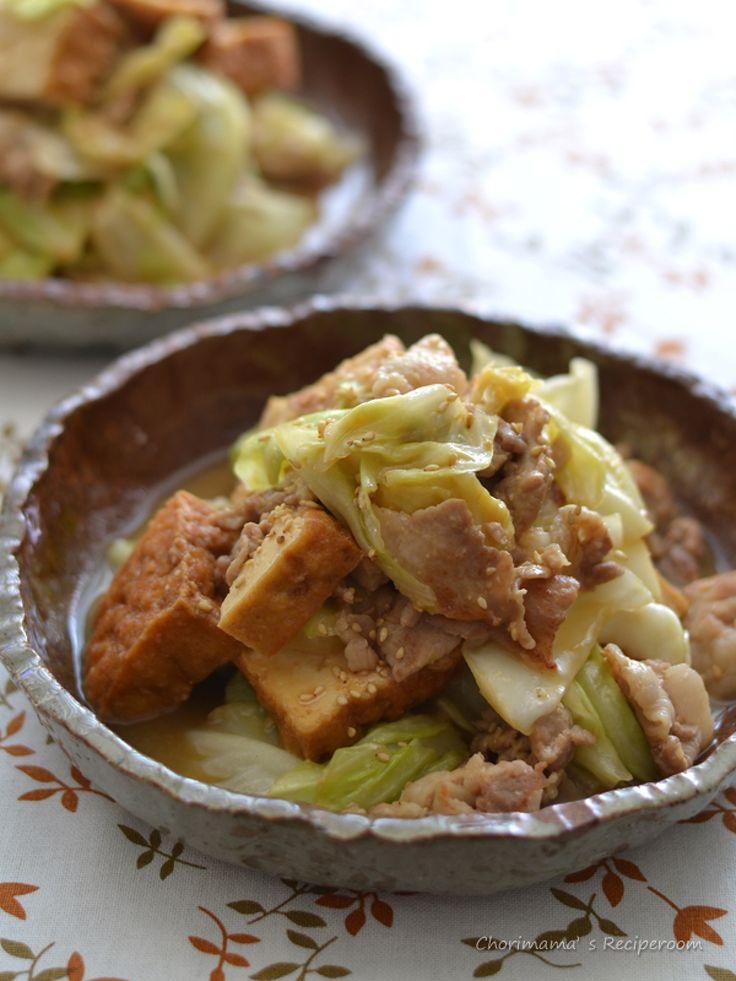 キャベツと豚肉と厚揚げのみそ炒め by 西山京子/ちょりママ / キャベツの甘みと豚肉のうまみ、ボリューム感を与えてくれる厚揚げをやさしいみそ味でいただきます。うまみがたっぷり入った焼き汁までぜひどうぞ。 / Nadia