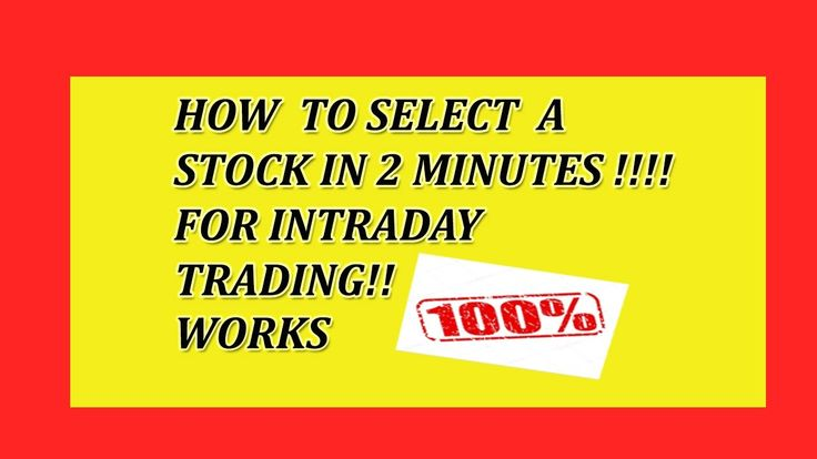 Intraday Trading Meaning In Hindi