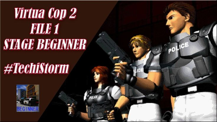 Virtua Cop 2 [STAGE BEGINNER] File 1 PC Game by TechiStorm https://youtu.be/LkzIwqa7Pd8  #TechiStorm #YouTube #Video #Virtua #cop #play #v #virtuacop2 #Windows #file1 #stage #beginner #Sega #game #games #gamer #gaming #gun #shooting #police #arcade #female #police #car #PC #Desktop