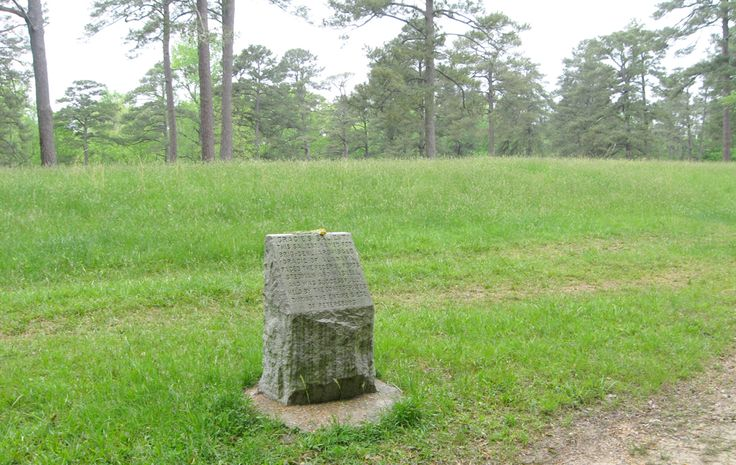 "Monument to Gracie's Salient on the Petersburg National Battlefield, Petersburg, Virginia. The inscription on the monument reads, ""This salient, named for Brig.-Genl. Archibald Gracie of Alabama, faced the Federal forts Stedman and Haskell and was successfully held by the Confederates during the entire Siege of Petersburg."""