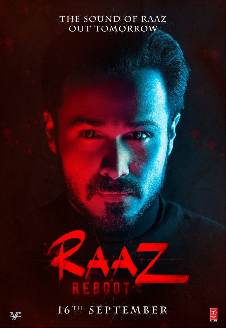 The Perfect Blend Of Romance and Horror failed to create magic on the walls of the cinema and the hearts of the people. The movie is really not a 'paisa vasool' movie. Bhatt's are getting predictab…