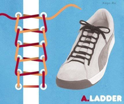 Модно зашнуровать кроссовки схемы и фото
