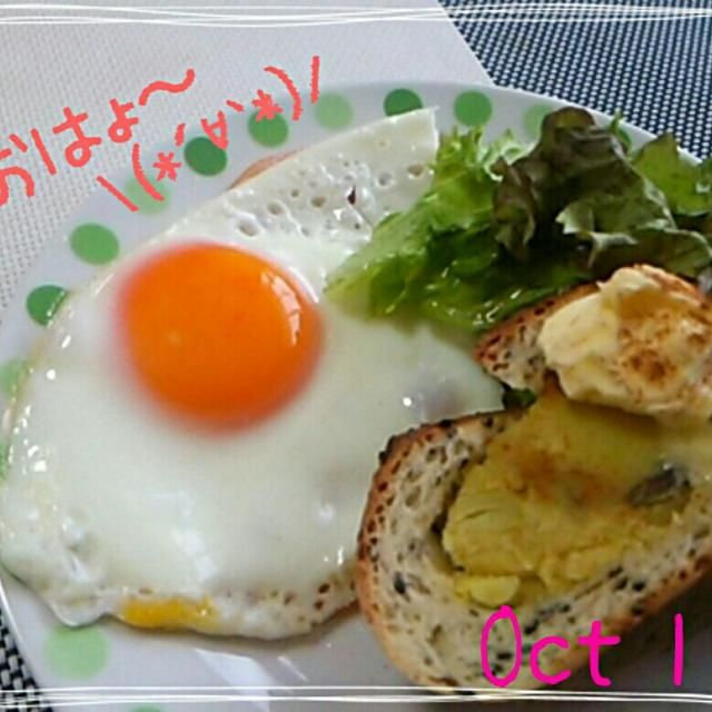 先日焼いたさつまいものパンで朝食( ・∇・) - 35件のもぐもぐ - ハムエッグ、さつまいもあんパン by megupyon