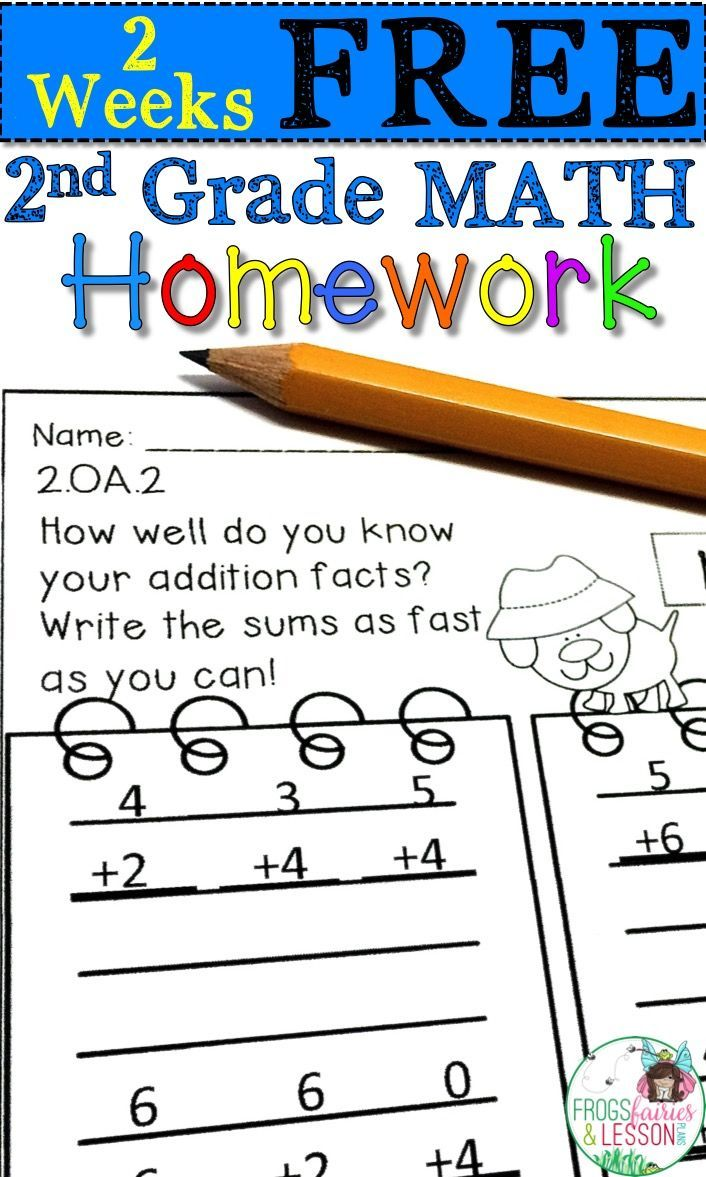 Homework help for 2nd grade math