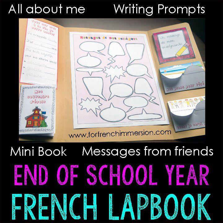 French End Of School Year Lapbook - la fin de l'année scolaire. Activity in French. En français.