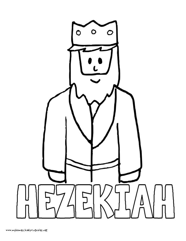 King Hezekiah Coloring Pages For Children 260 765
