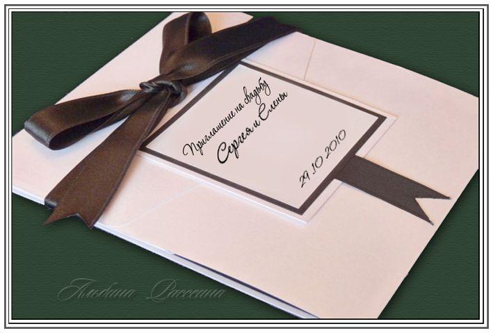 ♥ Приглашения на свадьбу. Стильная свадьба. Сайт дизайнера.: Оригинальное приглашение на свадьбу.