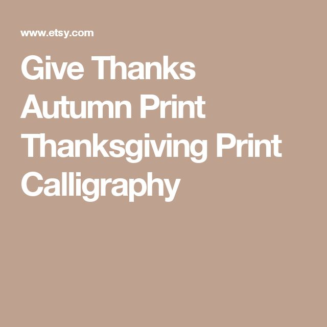 Give Thanks Autumn Print Thanksgiving Print Calligraphy