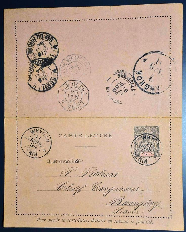 BENIN via France to SIAM/Thailand 1894 Extremly RARE com Letter Card to BANGKOK