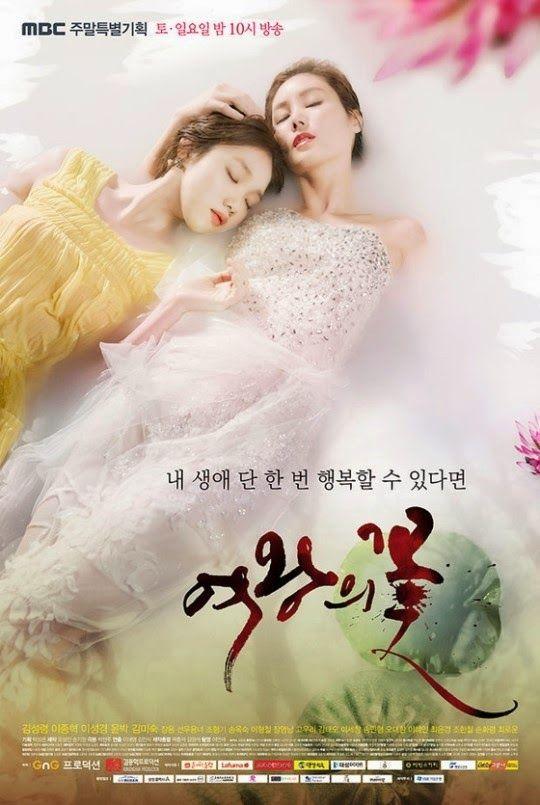 K-DRAMA FOREVER: Queen's Flower (K-Drama